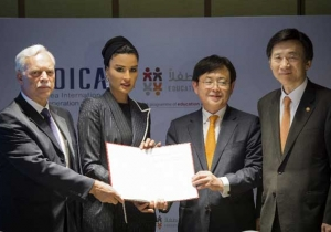 KOICA Signs Agreement with the Educate Above All Foundation to Support Out of School Children