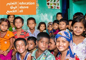 Education Above All Annual Report 2015