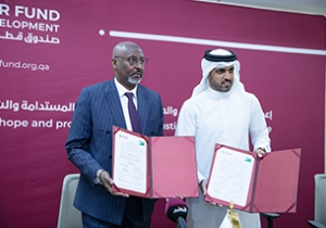 QFFD signs MoU with Government of Djibouti in support of EAA – World Bank project to enrol OOSC