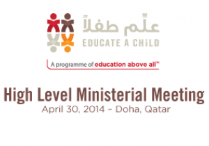 High Level Ministerial Meeting 2014